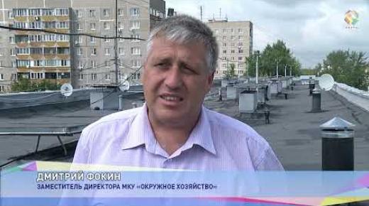 Embedded thumbnail for Капитальный ремонт кровли дома 56Б на улице Плещеевской